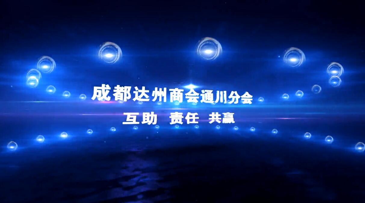 欧宝体育登录欧宝体育在线平台成立大会